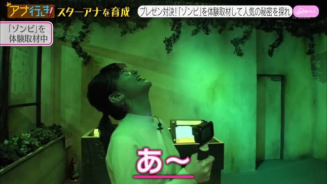 林美桜 お願い!ランキング アナ行き! 8