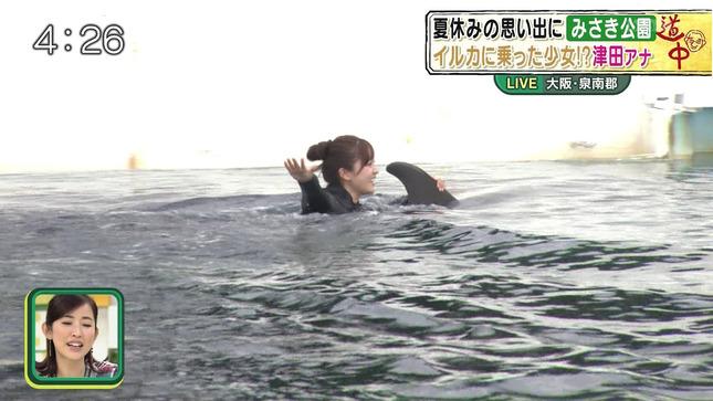 津田理帆 キャスト 16