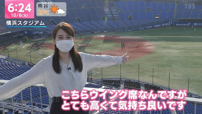 日比麻音子 あさチャン! 6