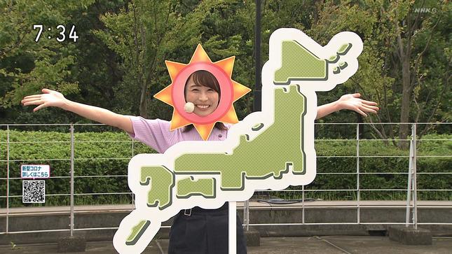 近藤奈央 おはよう日本 13