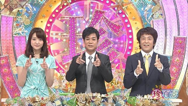 森葉子 ナニコレ珍百景 ANNnews 09
