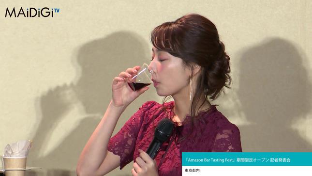 宇垣美里 「Amazon Bar Tasting Fest」記者発表会 12