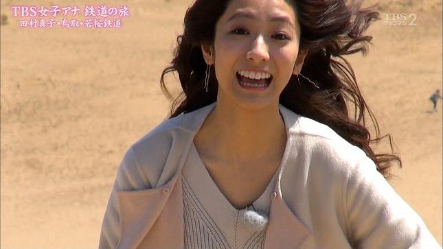 田村真子 TBS女子アナ 鉄道の旅 13