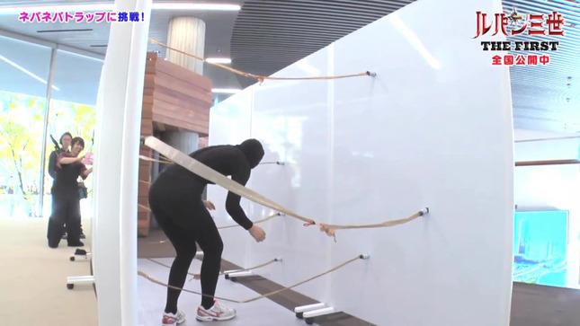 黒木千晶 中村秀香 アナウンサー向上委員会ギューン↑ 22