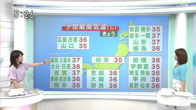 近藤奈央 おはよう日本 3