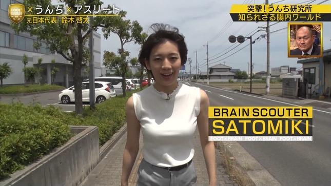 佐藤美希 FOOT×BRAIN 2
