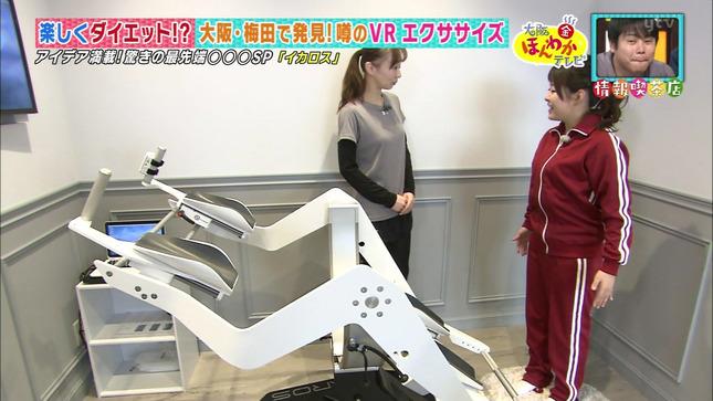 諸國沙代子 大阪ほんわかテレビ 4
