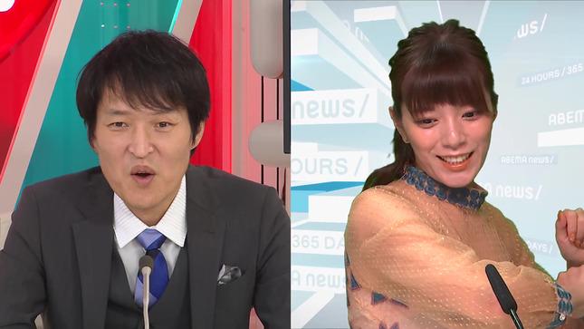 三谷紬 Abema的ニュースショー 4