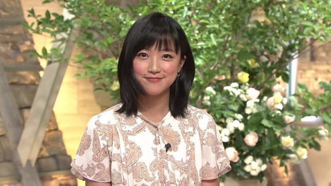 竹内由恵 報道ステーション 9