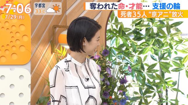夏目三久 あさチャン! 加藤シルビア10