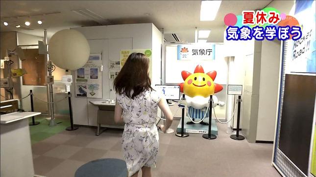 関口奈美 合原明子 首都圏ネットワーク 4
