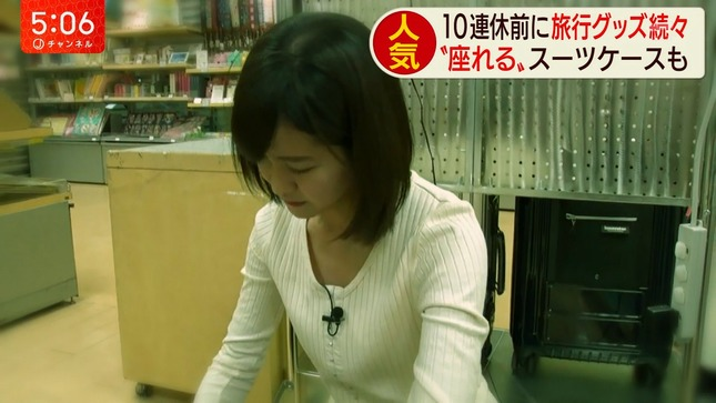 林美桜 スーパーJチャンネル 今夜のテレ朝 4