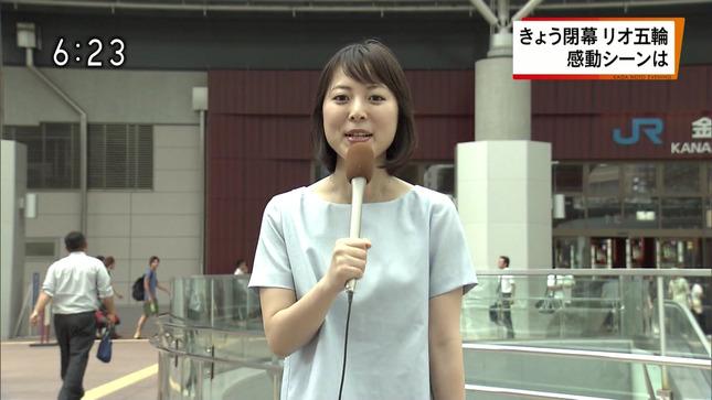青木栄美子 かがのとイブニング 3