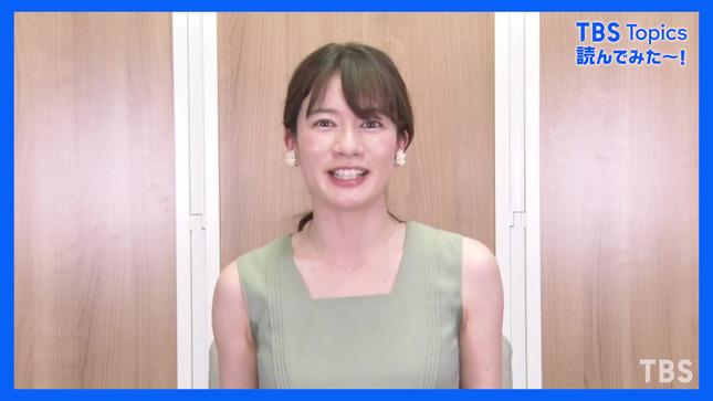 宇内梨沙 TBSトピックス 11