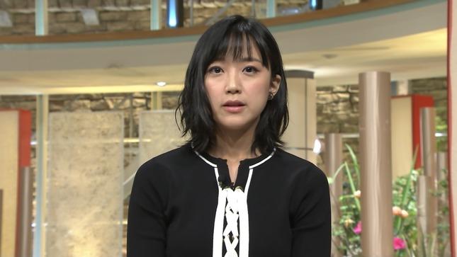 竹内由恵 報道ステーション 14