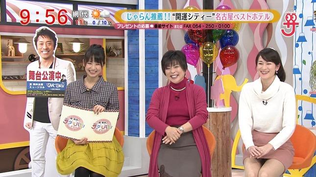 横田真理子 広瀬麻知子 サタ☆ハピ 4