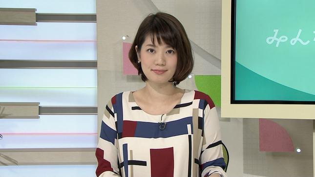 金城わか菜 金7 おきCORE 11