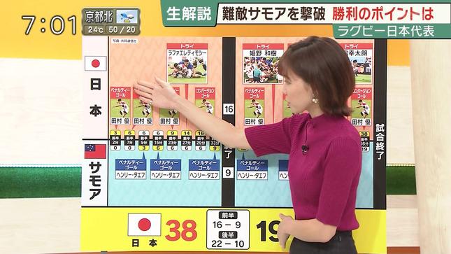 ヒロド歩美 サンデーLIVE!! 11