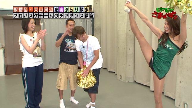 福田典子 モヤモヤさまぁ~ず2 6
