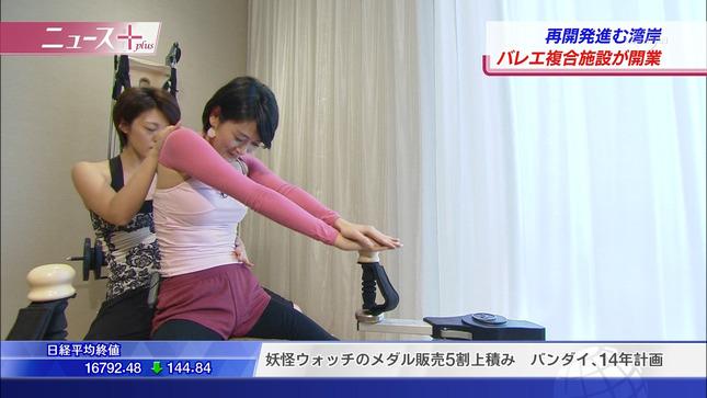 水原恵理 BSニュース日経プラス10 06