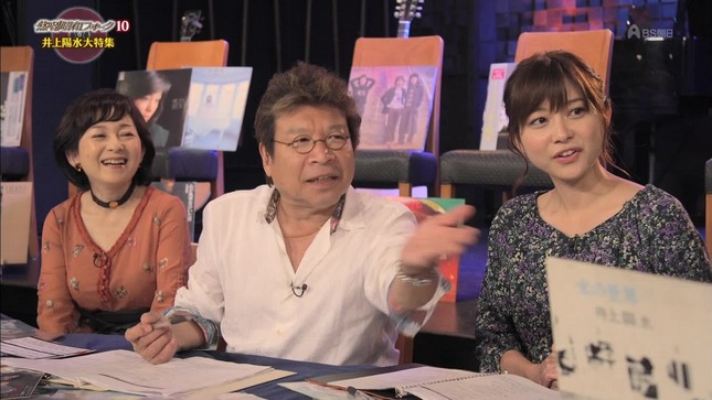 久冨慶子 おかず 昭和フォーク 志村&所の戦うお正月 5