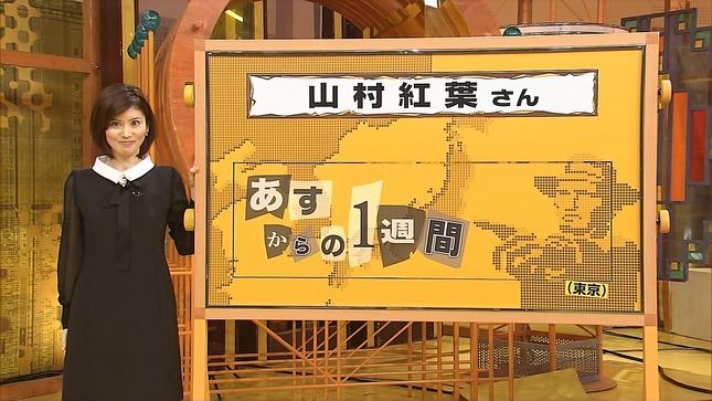 鈴江奈々バンキシャ! 黒スト キャプチャー画像 44