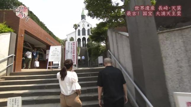 庭木櫻子 歴史秘話ヒストリア 井上あさひ 6