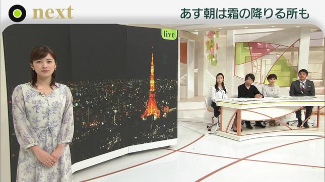 岩本乃蒼 NewsZero 9
