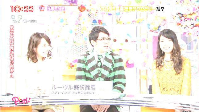 上田まりえ PON! 18