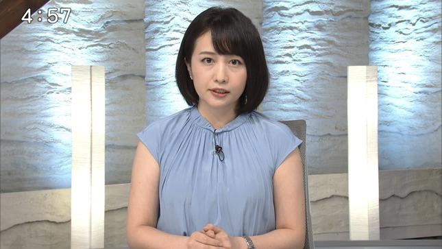 相内優香 ワールドビジネスサテライト 11