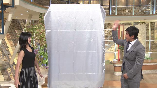 竹内由恵 報道ステーション 選挙ステーション2019 13