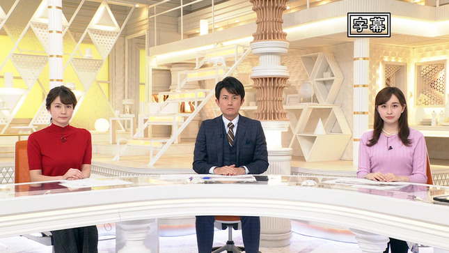 宇賀神メグ Nスタ TBSニュース 宇内梨沙 4
