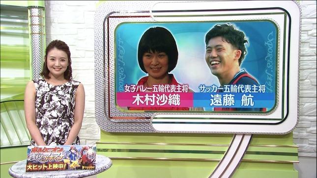 白石小百合 追跡LIVE!SPORTSウォッチャー 13