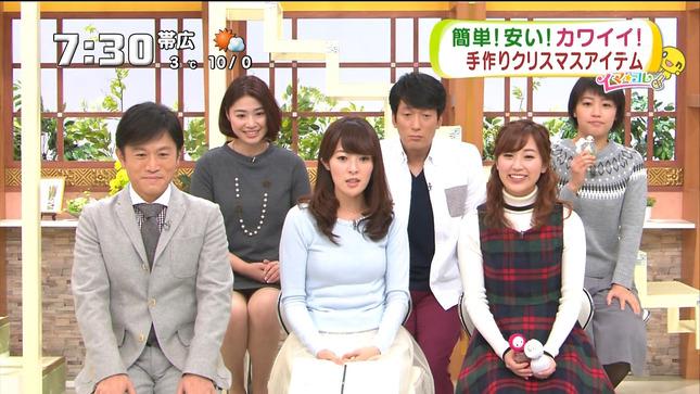 大野恵 石沢綾子 イチオシ!モーニング 04