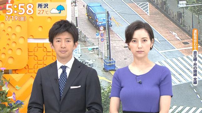 加藤シルビアアナ ニットの巨乳!
