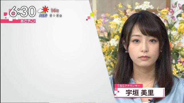 宇垣美里 あさチャン! ドリーム東西ネタ合戦 8