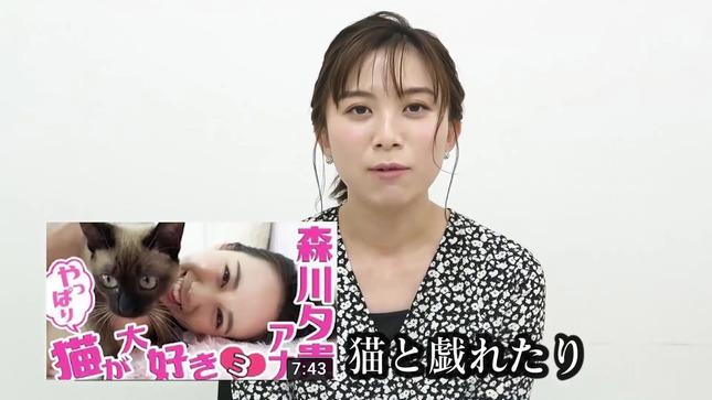 山本雪乃アナ、試してみた!! 1