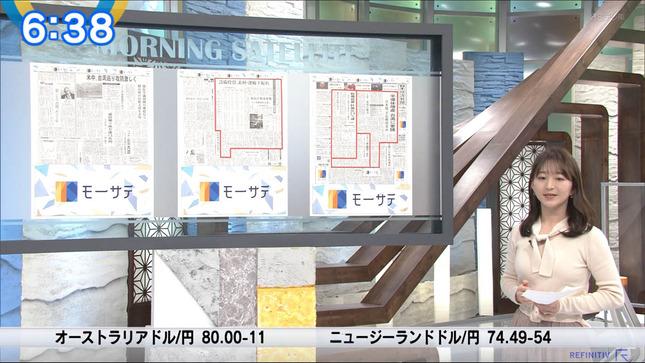 片渕茜 ニュースモーニングサテライト 9