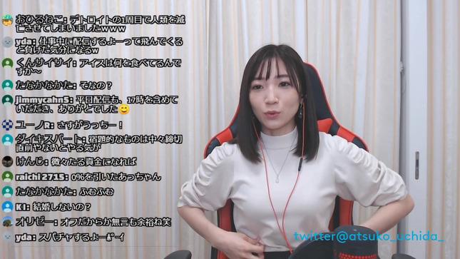 内田敦子 うちだのおうち Oha!4 5