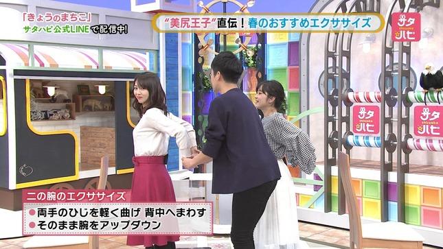 広瀬麻知子 サタ☆ハピ 5