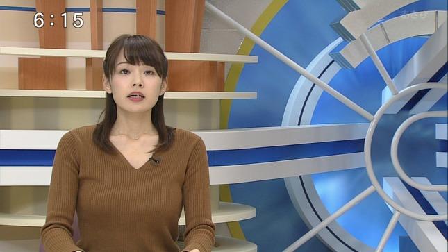 赤間優美子 とびっきり!しずおか 4
