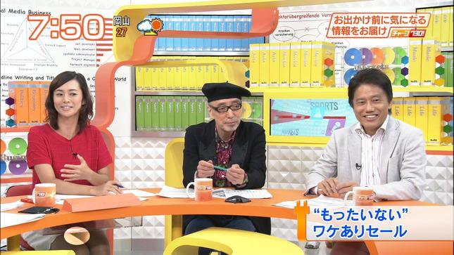 滝井礼乃 チャージ730! 20
