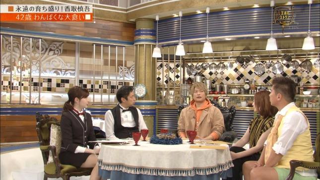 宇賀神メグ はやドキ! 人生最高レストラン JNNニュース 10