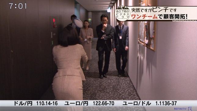 西野志海 ワールドビジネスサテライト 6