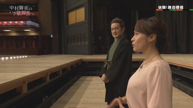 片山千恵子 サキどり↑ 福祉大相撲 趣味どきっ!4