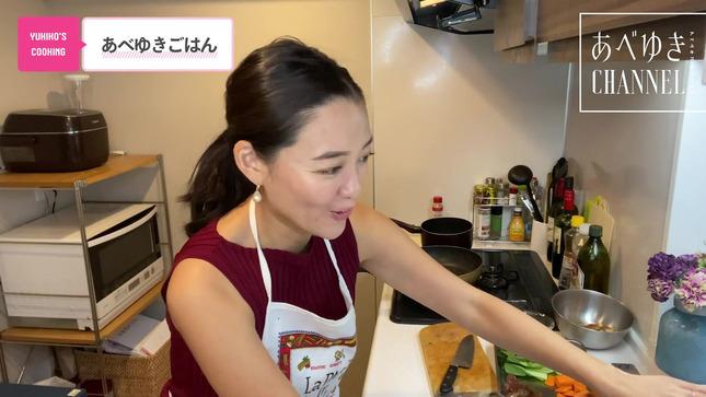 阿部優貴子 あべゆきCHANNEL 7