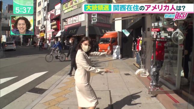 野嶋紗己子 ちちんぷいぷい 3