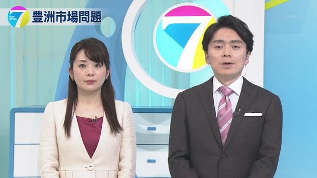 橋本奈穂子 NHKニュース7 うたコン 15