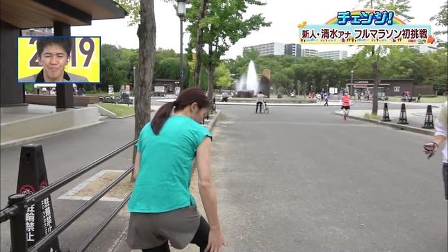 清水麻椰 大阪マラソン2019 4