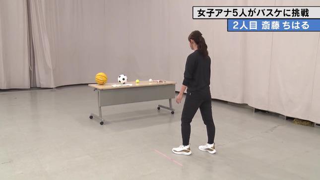 斎藤ちはる テレ朝女子アナバスケ女王決定戦 10